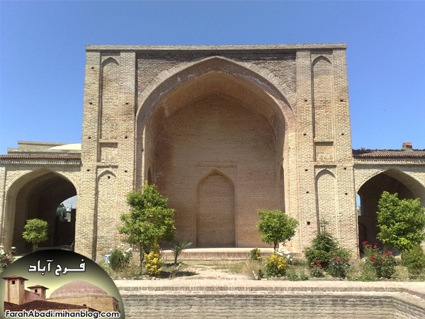 شهر فرح آباد